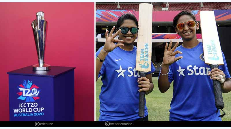 ICC women T20 world cup 2020