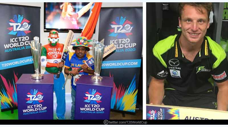 ICC T20 World Cup 2020 schedule and format