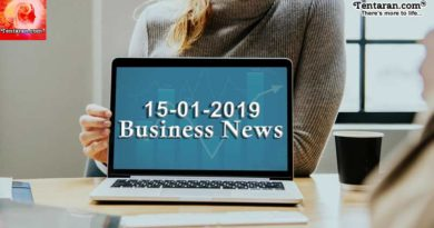 india business news headlines 15th january 2019
