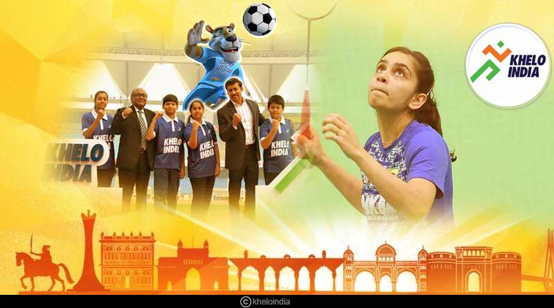 khelo india youth games 2019 schedule