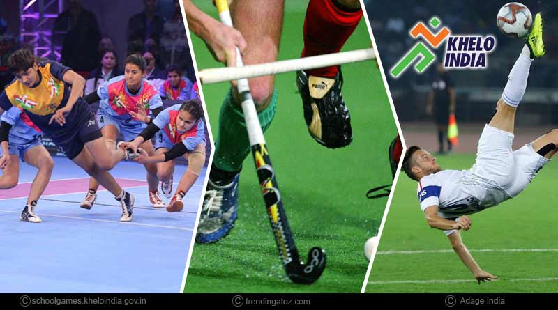 Khelo India Youth Games Day Schedule
