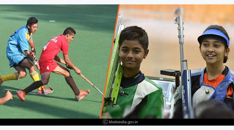Khelo India Youth Games Sunday Results