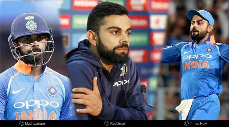 Kohli rested for final 2 ODIs and T20 Series