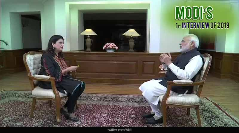 Narendra Modi's First Interview Of 2019