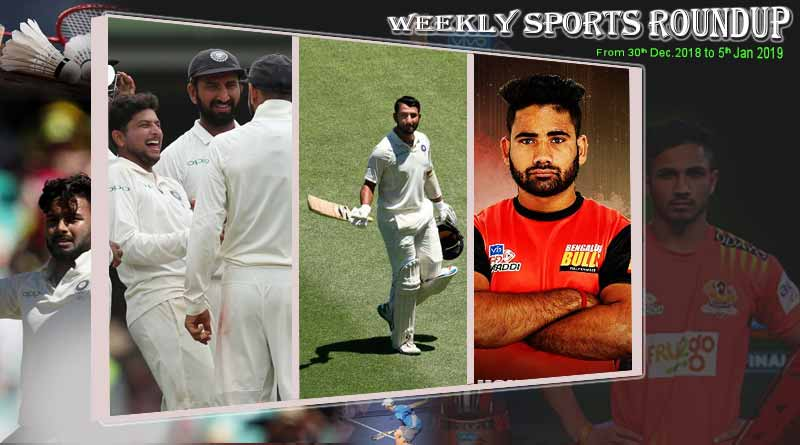 sports weekly round up from 30thDecember 2018 to 5th January 2019