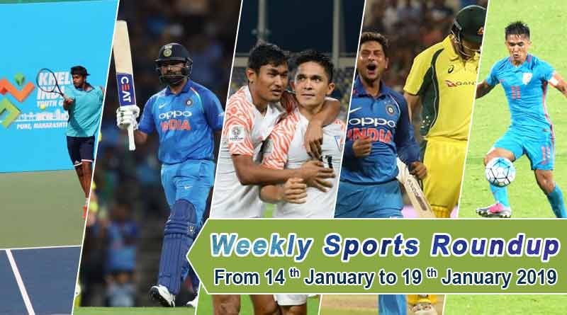 sports weekly round up from 14th January to 19th January 2019