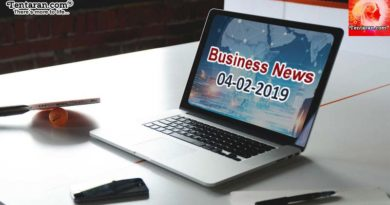 India business news headlines 4th February 2019
