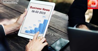 India business news headlines 6th February 2019