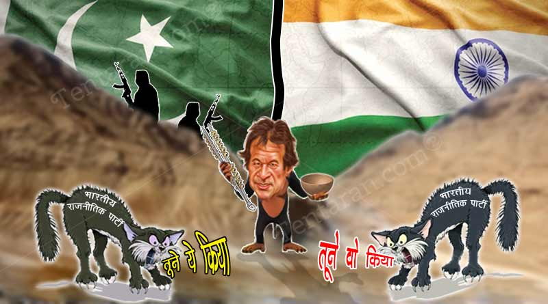Can divided India win against terrorism