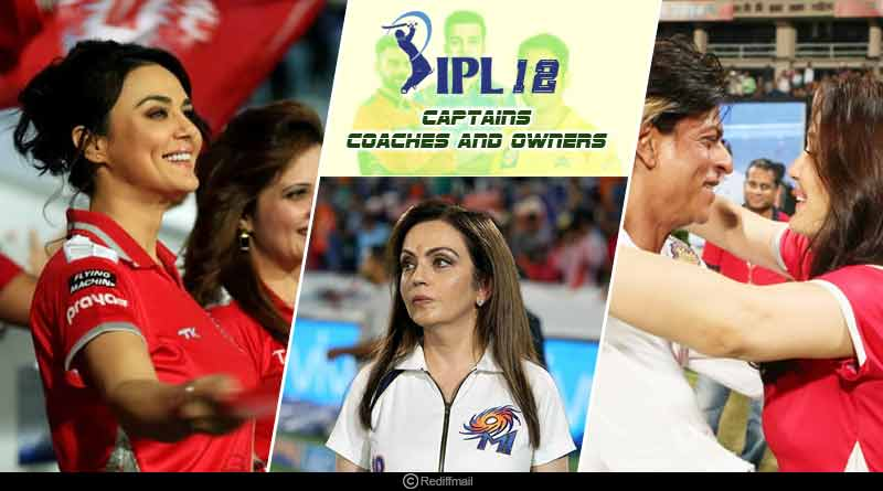 IPL 12 Captains Coaches and Owners in Hindi