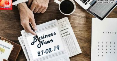 India business news headlines 27th February 2019