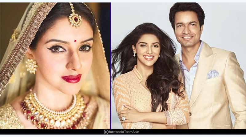Asin and Rahul Sharma