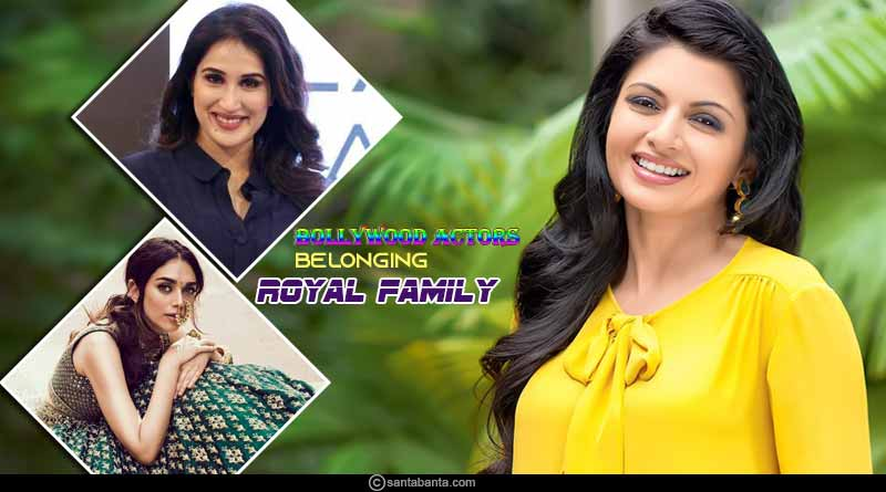 bollywood actors belonging to royal family