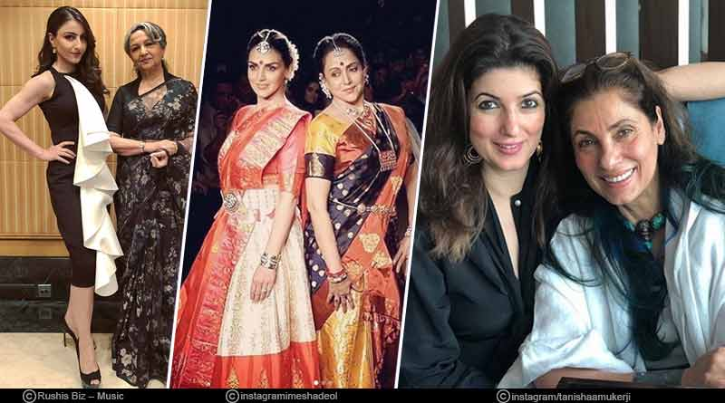 bollywood hit mother and flop daughter