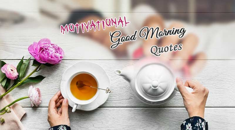motivational good morning quotes in English