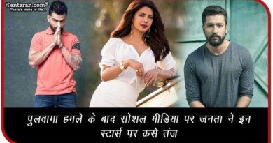 Stars trolled over pulwama attack