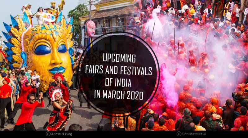upcoming fairs and festivals of India in march 2020