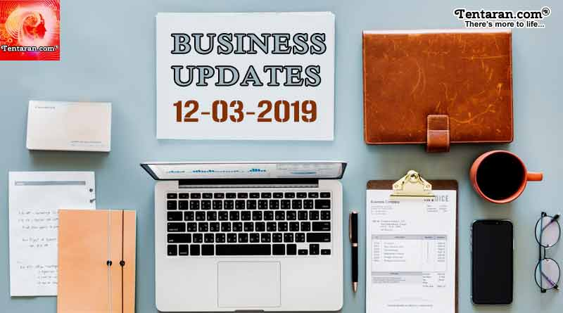India business news headlines 12th March 2019