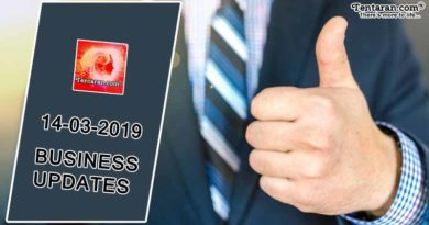 India business news headlines 14th March 2019