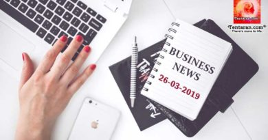 Latest India Business News 26th March 2019