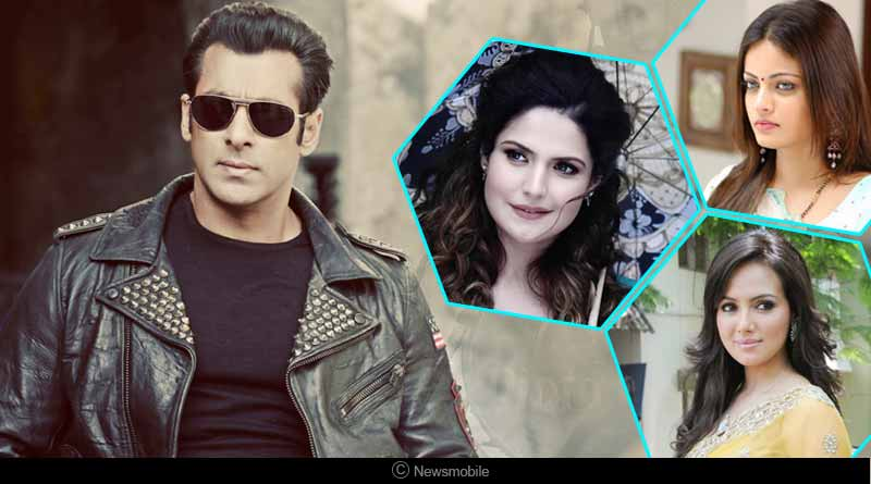 celebrities who were launched by Salman Khan