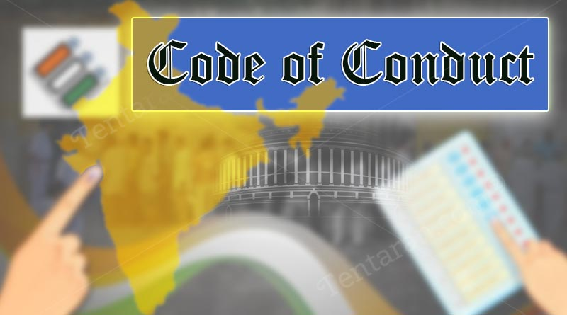 India Election Code of Conduct