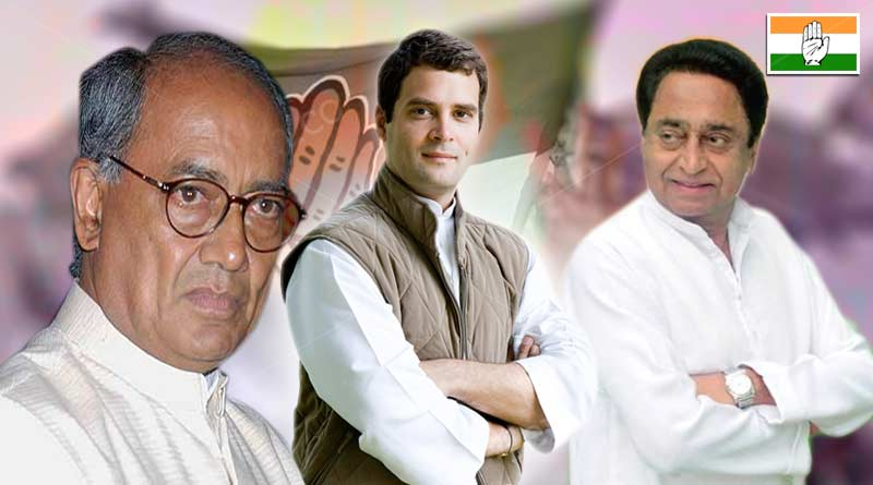 famous leaders of Indian National Congress Party