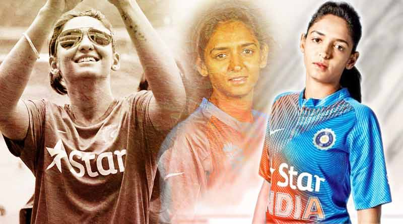 Facts about Indian cricketer Harmanpreet Kaur