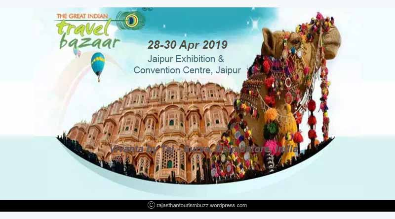 Great Indian Travel Bazaar