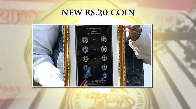 new Rs.20 coin