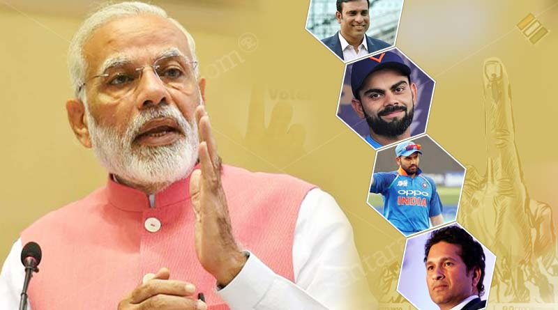 PM Modi urges sports fraternity to increase voter awareness