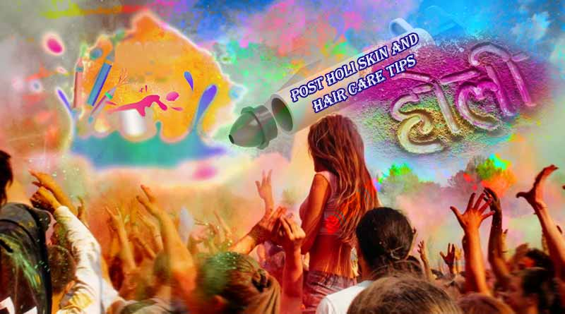 skin and hair care tips for holi in hindi