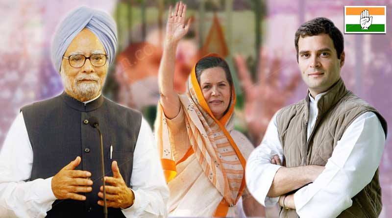 top Congress leaders