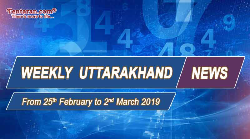 weekly Uttarakhand News 25th feb to 2nd March 2019