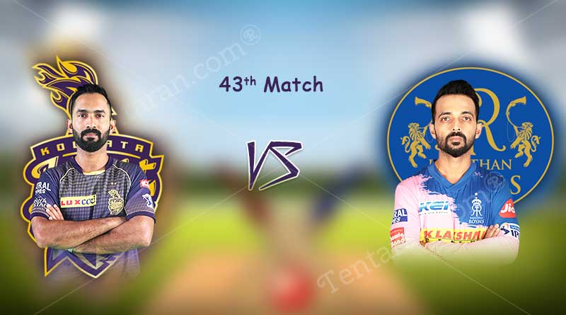 KKR vs RR 43th Match