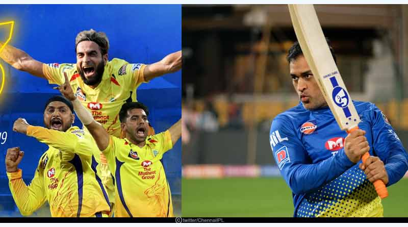 CSK Vs SRH Pitch report and probable XI