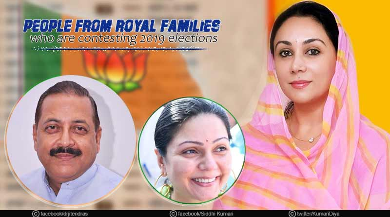 Indian royal family contestants 2019