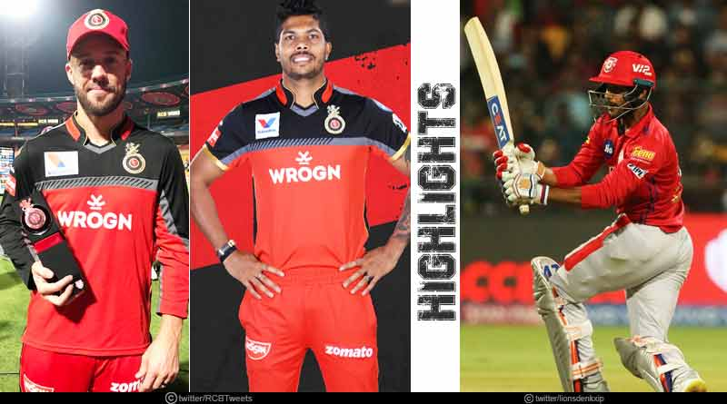 RCB vs KXIP match highlights