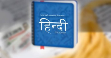 Some really interesting facts about Hindi language