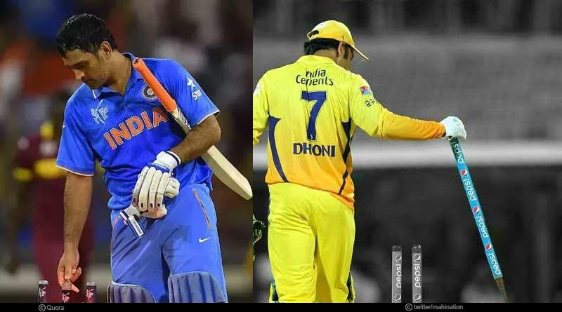 Why MS Dhoni collect stumps