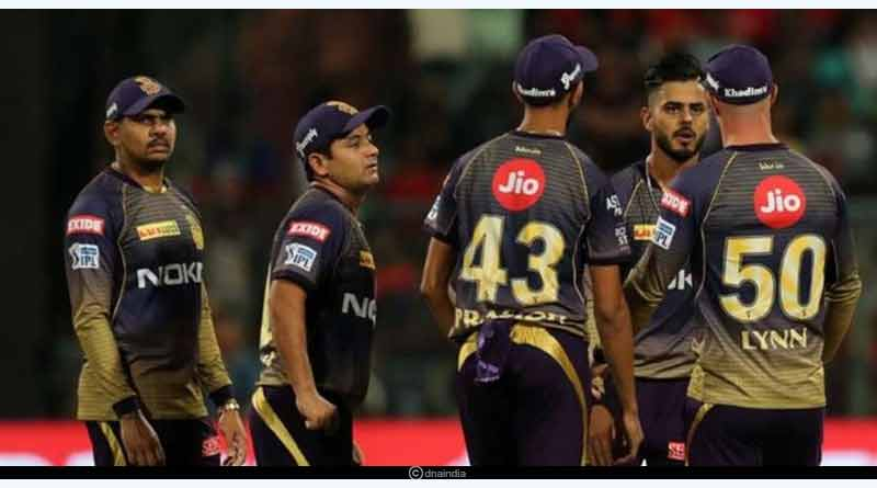 KKR vs RR Pitch report and Probable XI