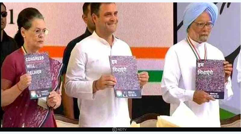 Congress party releases its manifesto for Lok Sabha election 2019