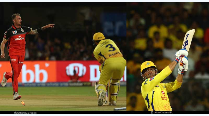 Yesterday IPL match result RCB vs CSK
