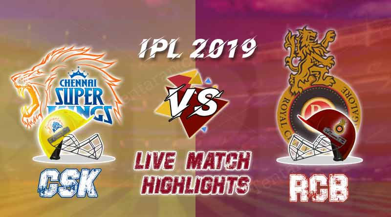 today ipl match live updates rcb v csk