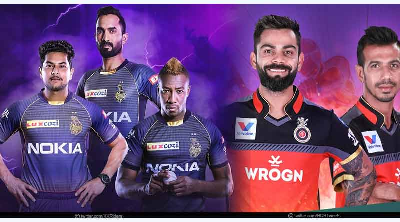 RCB vs KKR IPL match preview