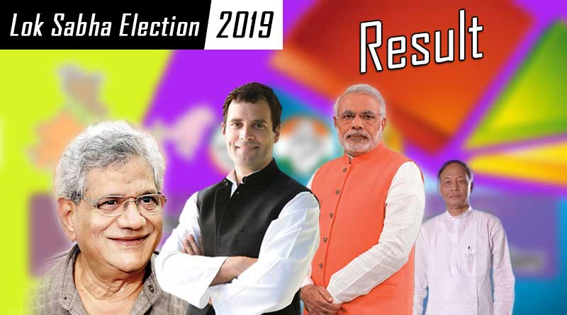 2019 election result Chandigarh Goa Andaman and North East