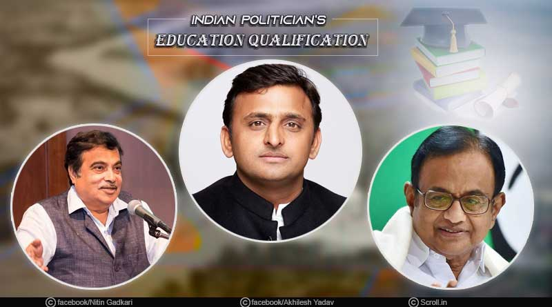 Indian politician's education qualification