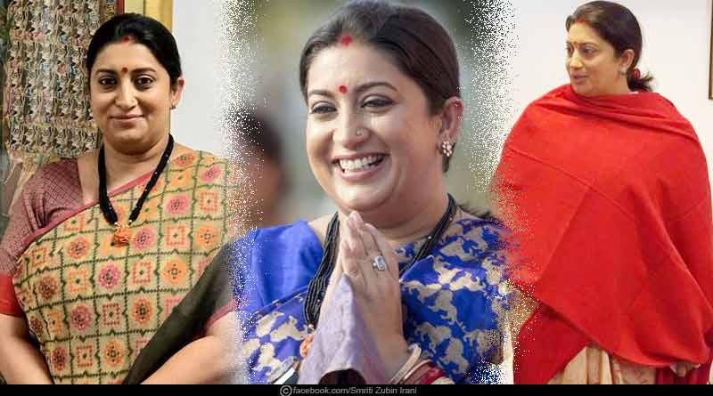 Interesting facts about Smriti Irani