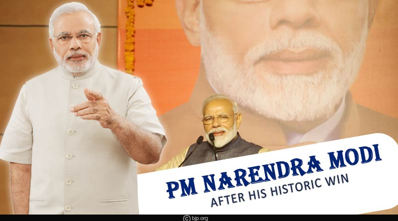 PM Narendra Modi after his historic win