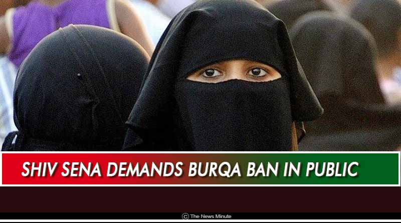 burqa Ban in public in India